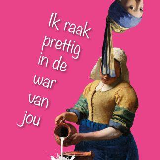 gay valentijnskaart lesbo homosexueel lgbtqia+ meisje met parel en melkmeisje van vermeer